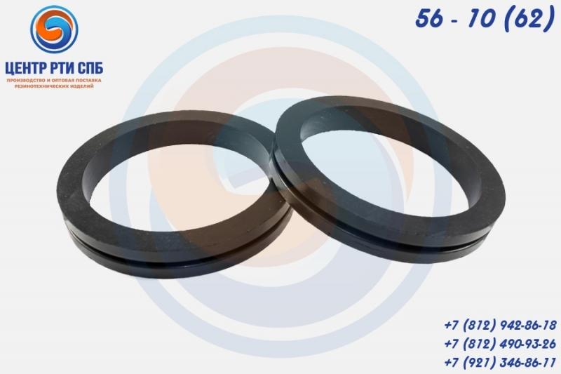 Втулка ГОСТ 19421-74 резиновая предохранительная 56 - 10 (62)