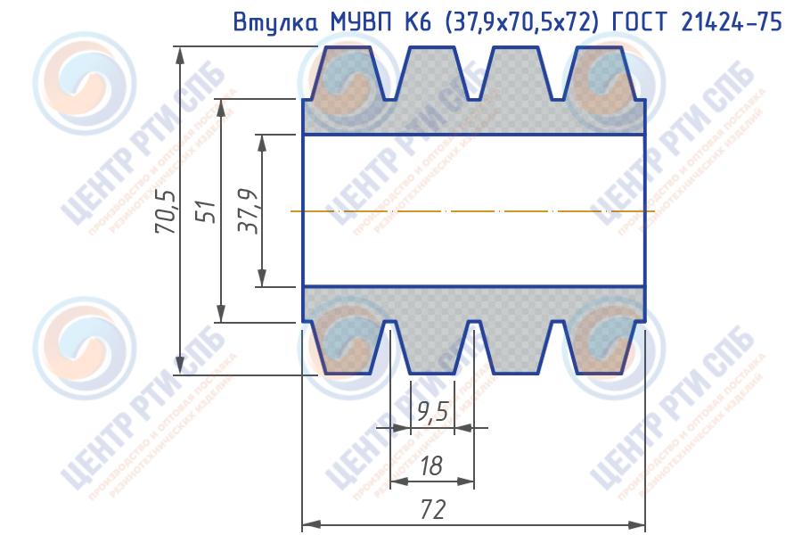 Втулка МУВП К6 (37,9x70,5x72) ГОСТ 21424-75, ТУ 2500-37600152106-94