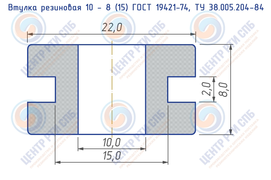 Втулка резиновая 10 - 8 (15) ГОСТ 19421-74, ТУ 38.005.204-84