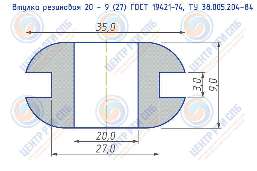 Втулка резиновая 20 - 9 (27) ГОСТ 19421-74, ТУ 38.005.204-84