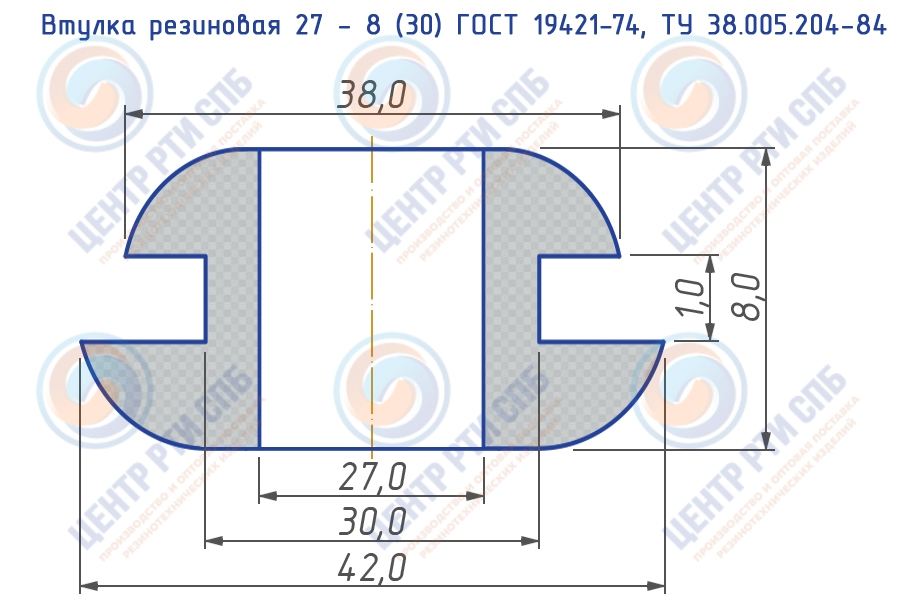 Втулка резиновая 27 - 8 (30) ГОСТ 19421-74, ТУ 38.005.204-84