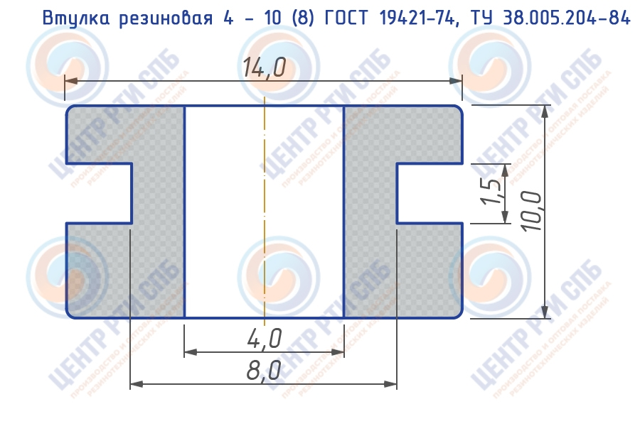 Втулка резиновая 4 - 10 (8) ГОСТ 19421-74, ТУ 38.005.204-84