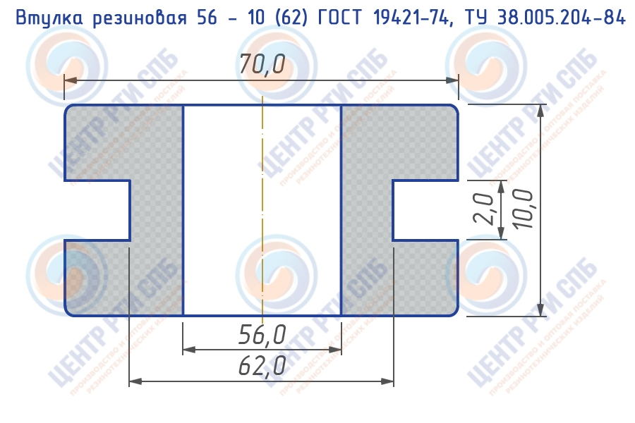 Втулка резиновая 56 - 10 (62) ГОСТ 19421-74, ТУ 38.005.204-84