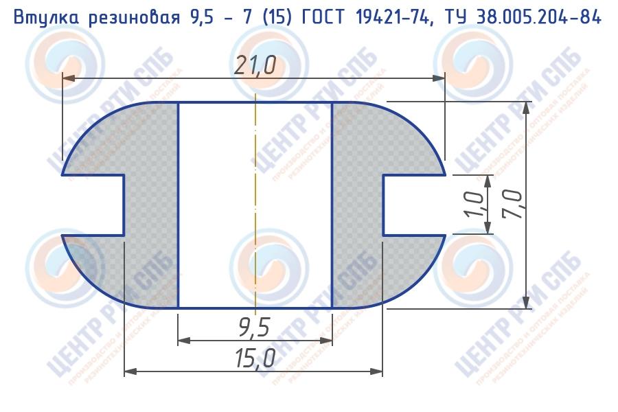 Втулка резиновая 9,5 - 7 (15) ГОСТ 19421-74, ТУ 38.005.204-84