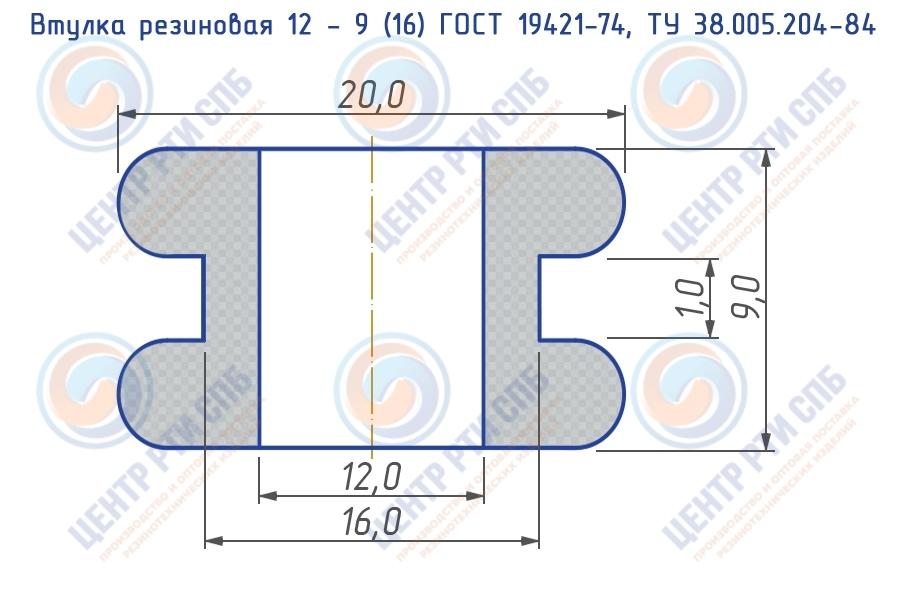 Втулка резиновая 12 - 9 (16) ГОСТ 19421-74, ТУ 38.005.204-84