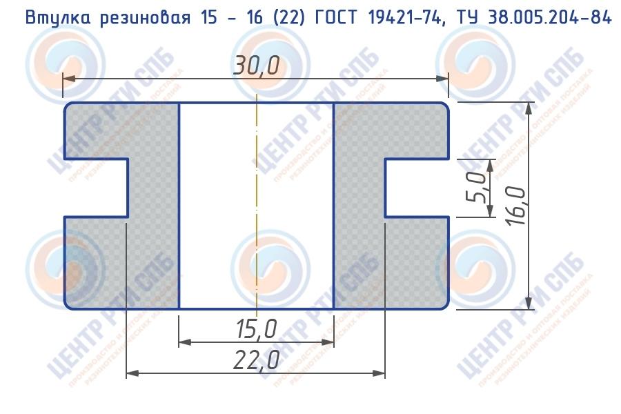 Втулка резиновая 15 - 16 (22) ГОСТ 19421-74, ТУ 38.005.204-84