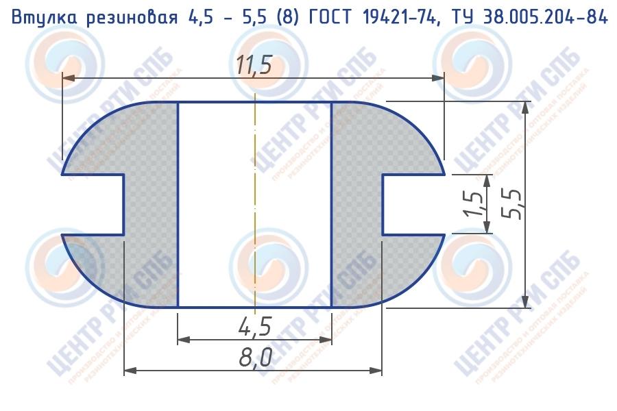 Втулка резиновая 4,5 - 5,5 (8) ГОСТ 19421-74, ТУ 38.005.204-84