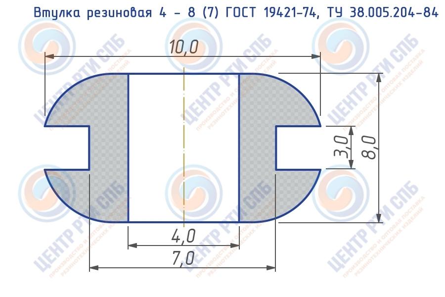 Втулка резиновая 4 - 8 (7) ГОСТ 19421-74, ТУ 38.005.204-84