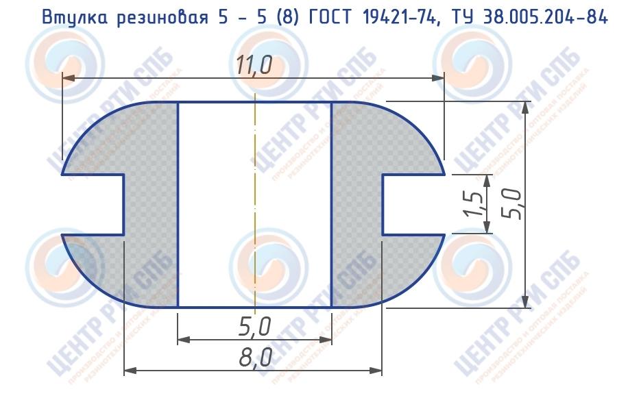 Втулка резиновая 5 - 5 (8) ГОСТ 19421-74, ТУ 38.005.204-84
