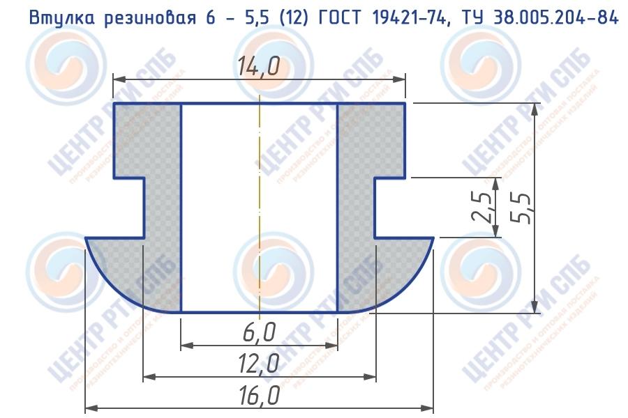 Втулка резиновая 6 - 5,5 (12) ГОСТ 19421-74, ТУ 38.005.204-84