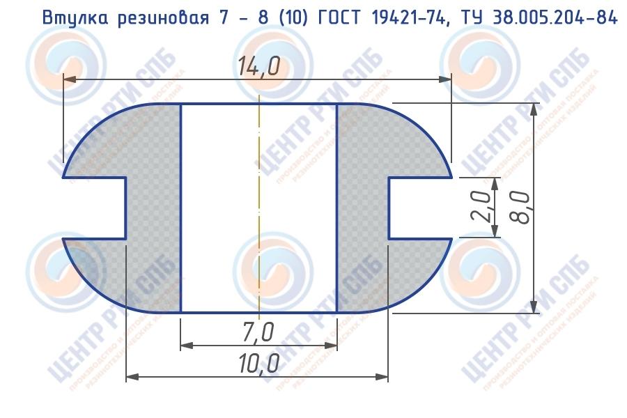 Втулка резиновая 7 - 8 (10) ГОСТ 19421-74, ТУ 38.005.204-84